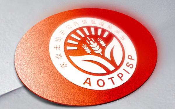 农业走出去平台网站Logo设计