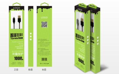 数据线品牌产品包装设计