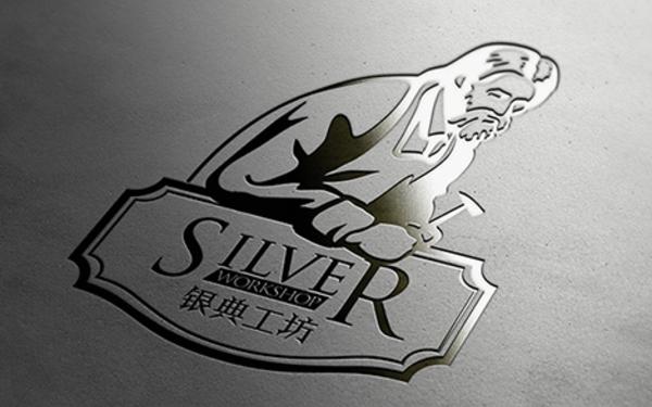 银工坊首饰logo设计