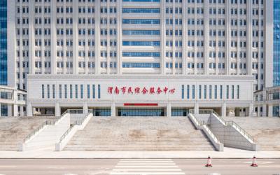 渭南市民综合服务中心建筑空间摄...