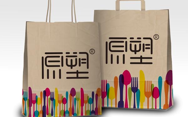 原塑快餐盒设计、外包装设计、打包袋设计