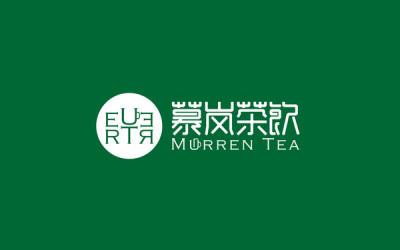 慕岚茶饮logo设计案例