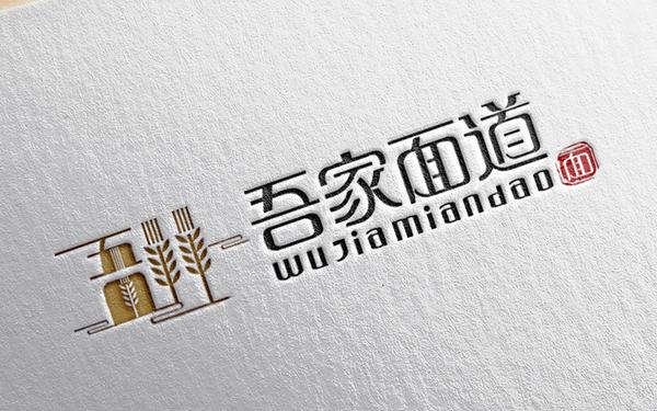 W-DAO餐饮品牌标志LOGO设计