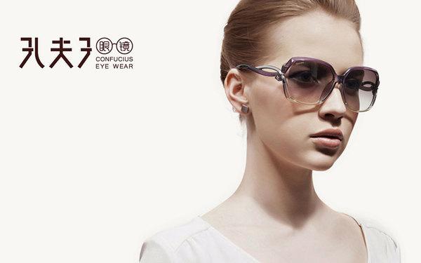 孔夫子眼鏡品牌升級LOGO設計