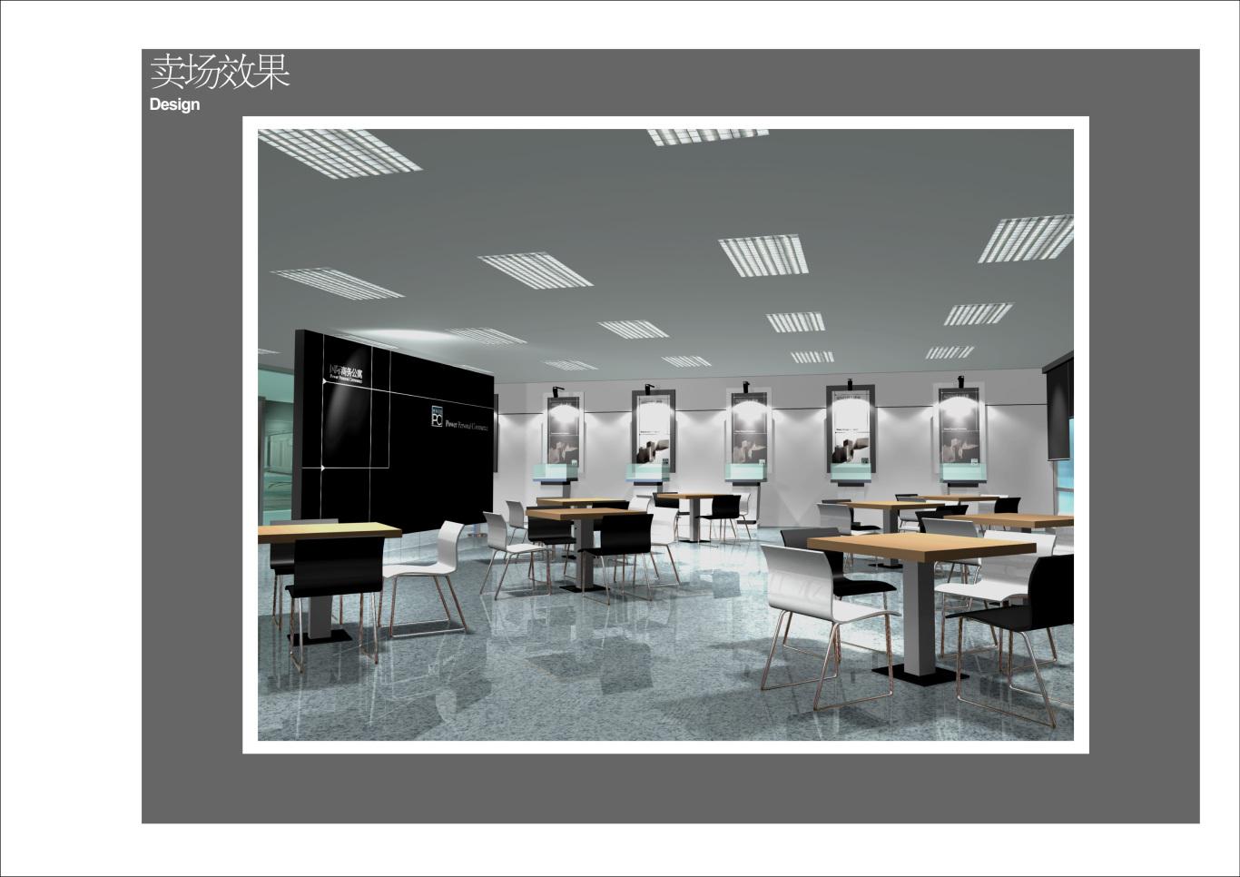 国际商务公寓的整体推广方案图12
