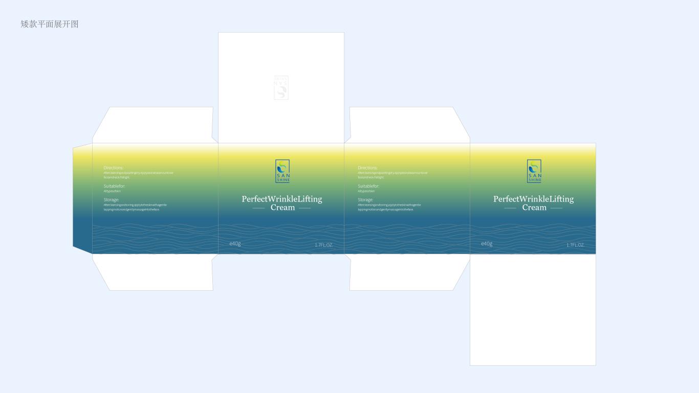圣熹日用品品牌包装设计中标图2