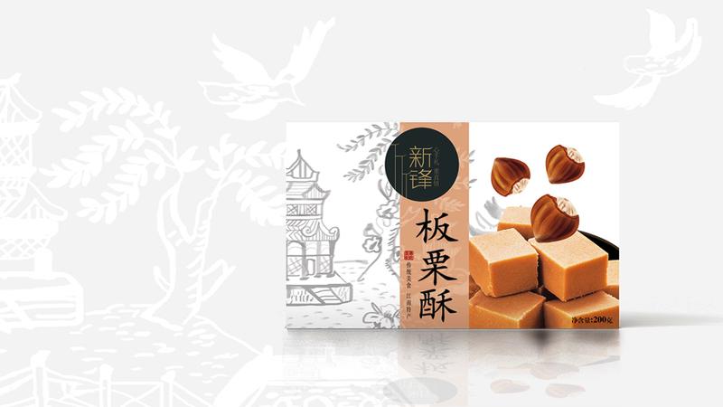 新锋食品品牌包装设计