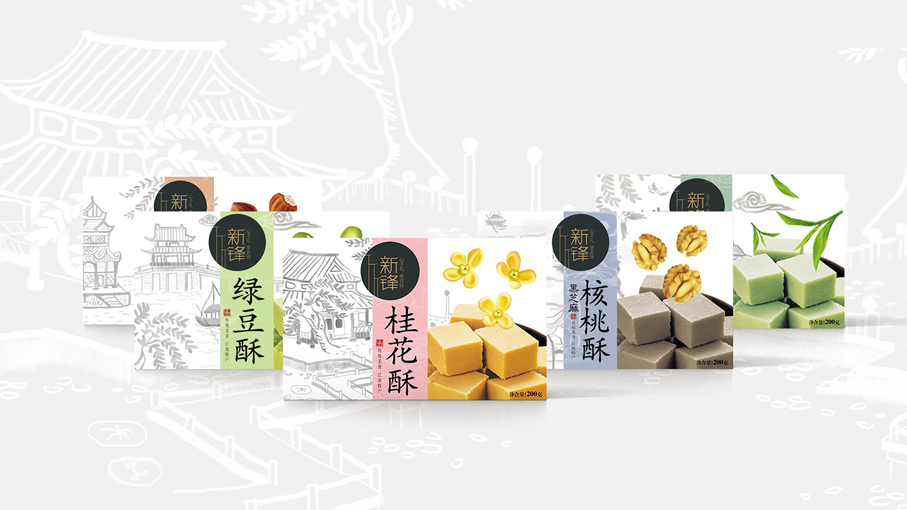 新锋食品品牌包装设计中标图0