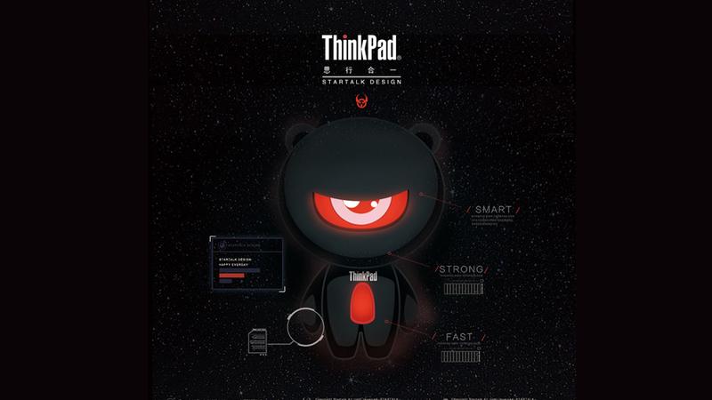 ThinkPad吉祥物乐天堂fun88备用网站