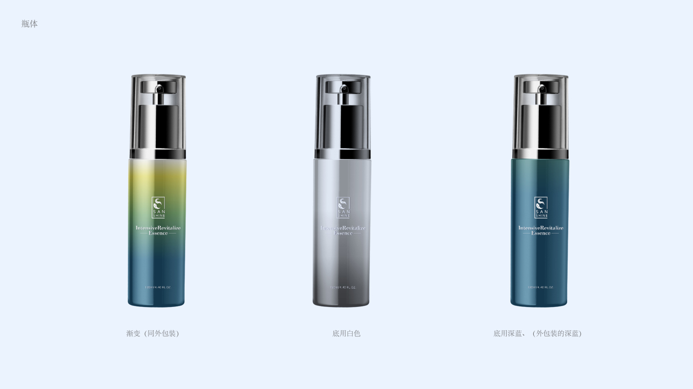 圣熹日用品品牌包装设计中标图4