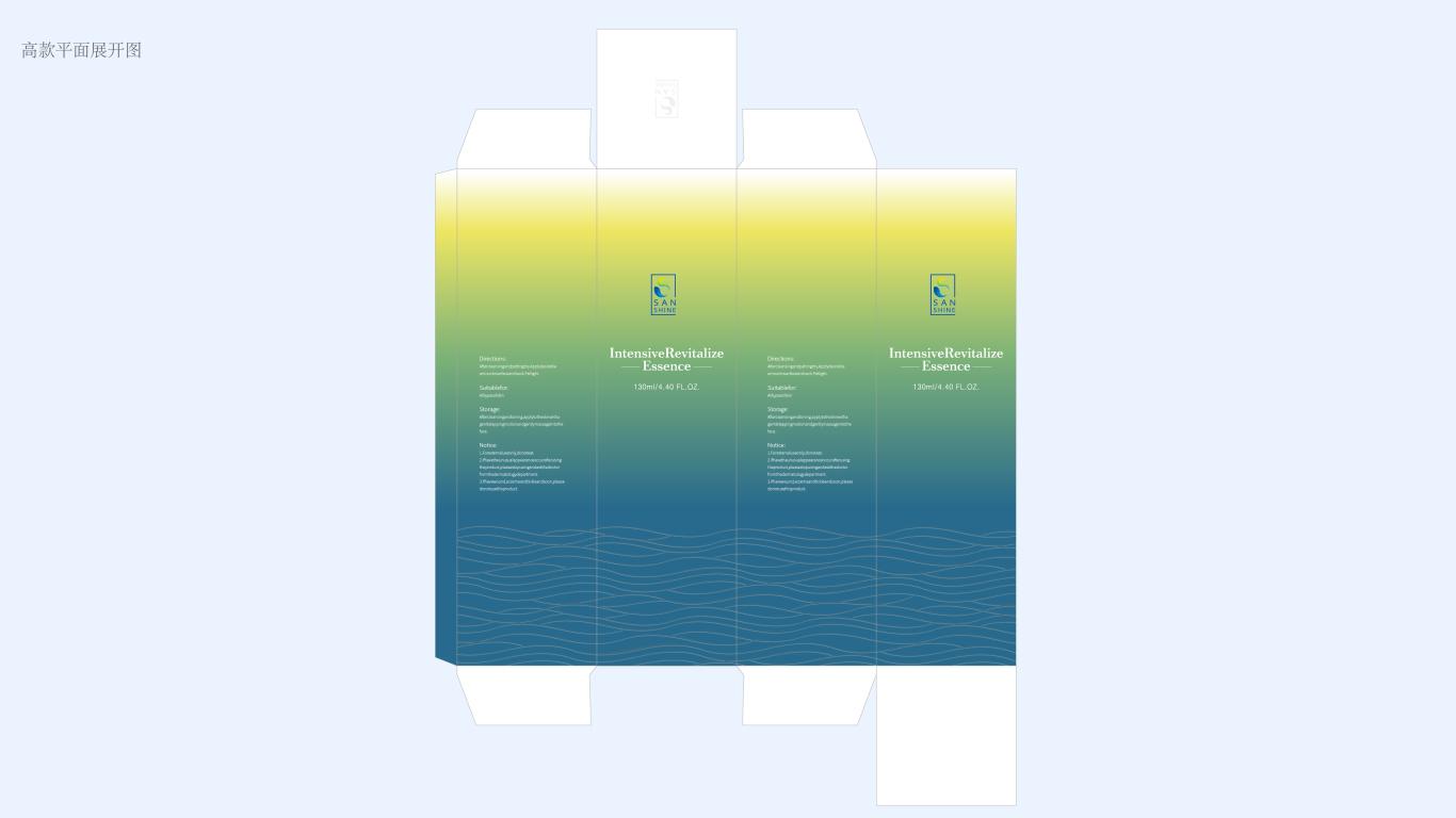 圣熹日用品品牌包装设计中标图1