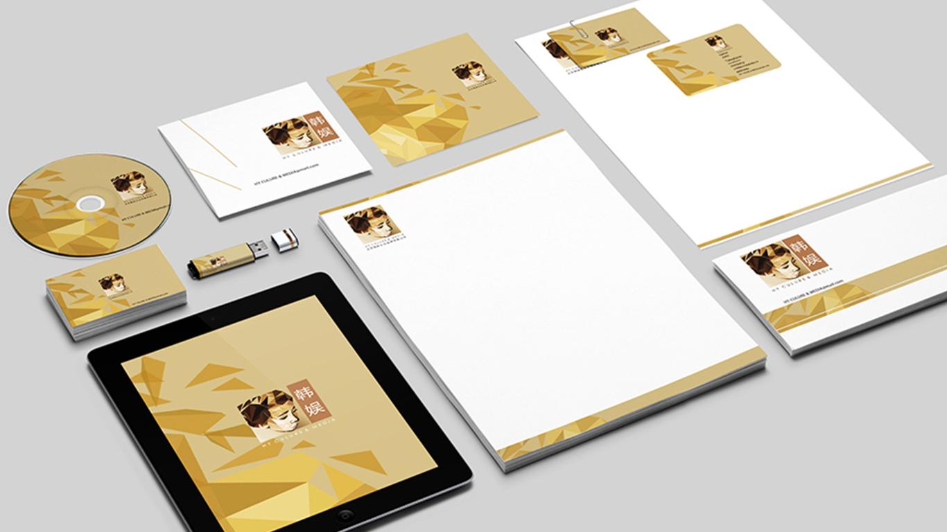 韩娱文化传媒品牌LOGO设计中标图1