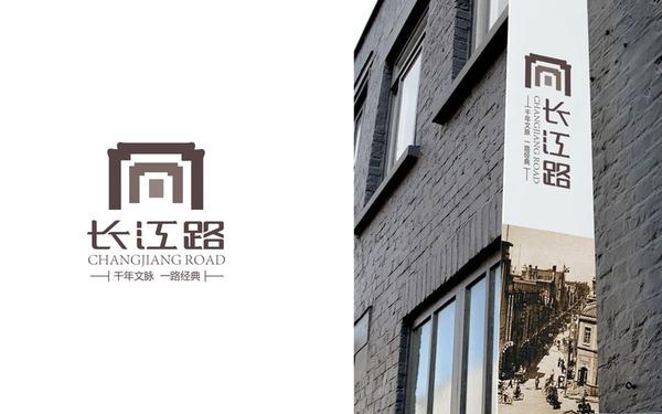 长江路logo设计