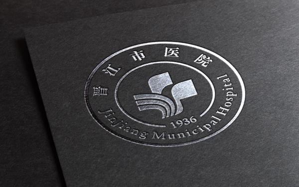 晋江市医院院徽设计