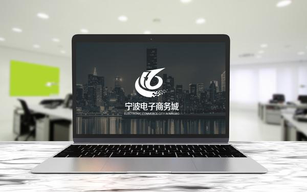 宁波电子商务城