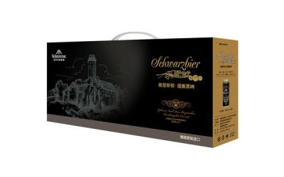啤酒礼盒包装设计