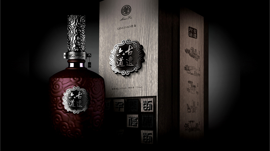 六道古遗酒品牌包装设计中标图0