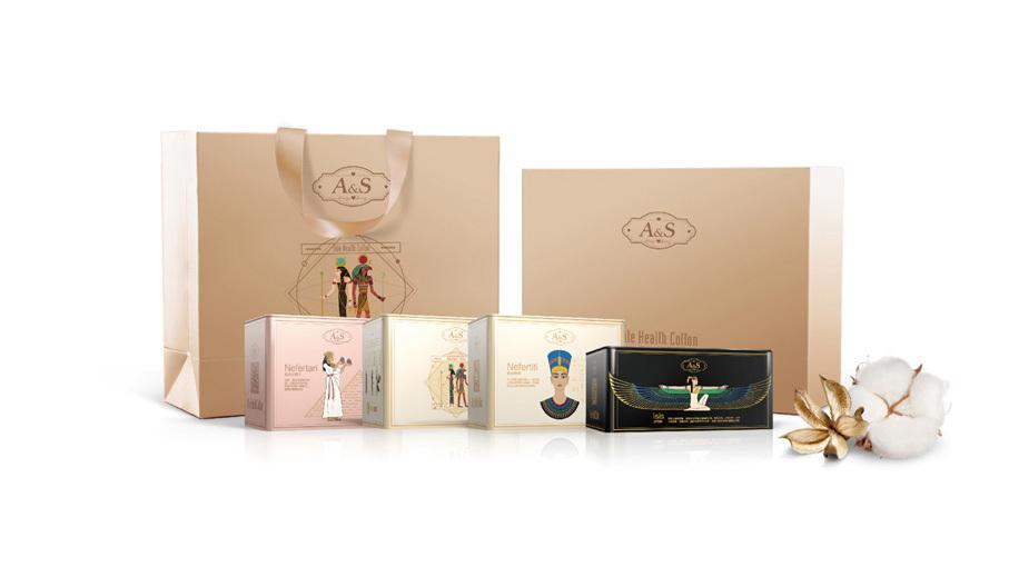 A&S包装设计中标图1