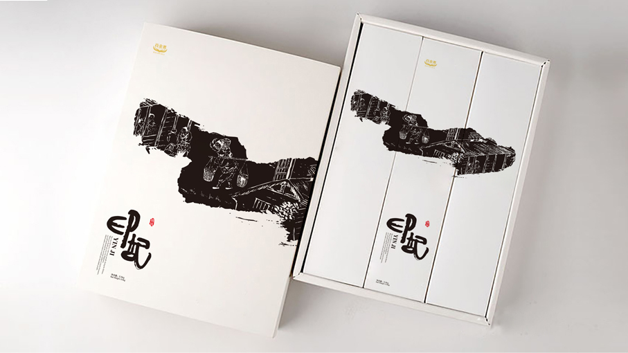 印配食品包装盒设计中标图0