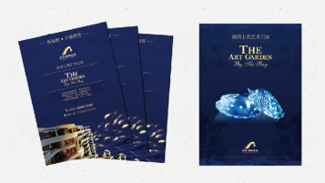 藝術莊園房地產品牌宣傳單設計