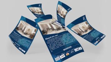 jjt房地產品牌廣告單頁設計