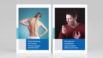 篩查醫療保健品牌宣傳單設計