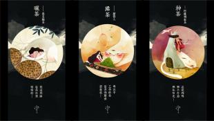 茶餐盒包装乐天堂fun88备用网站