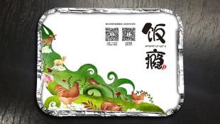饭瘾餐盒图案乐天堂fun88备用网站