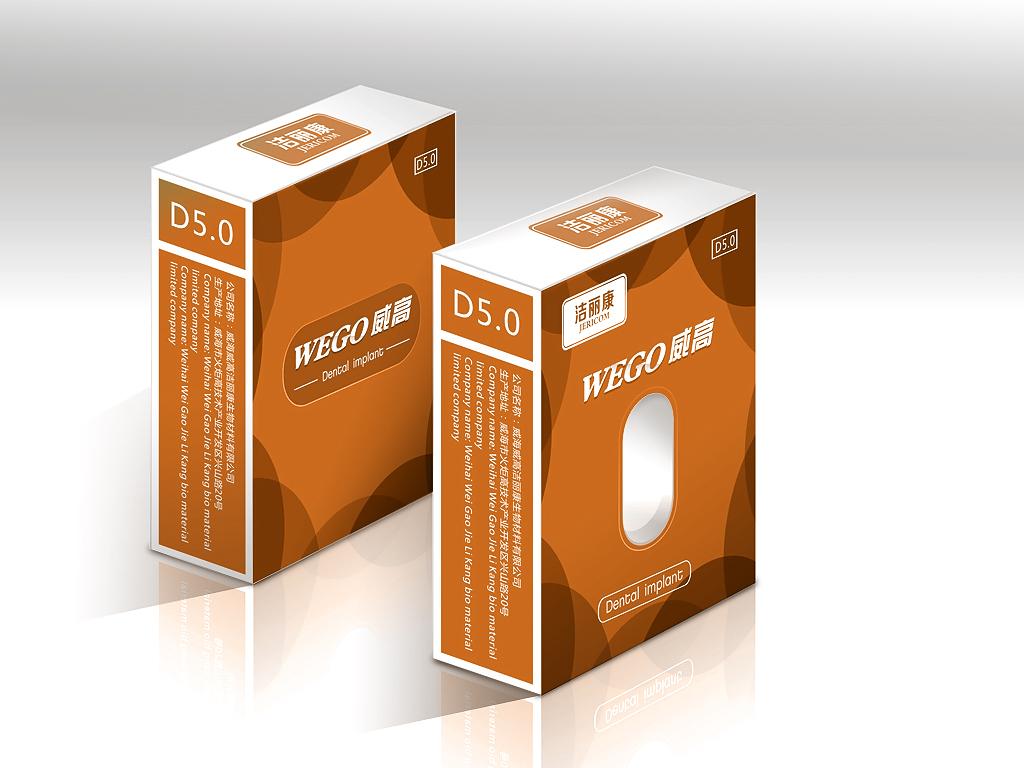 洁丽康牙固体包装设计中标图2