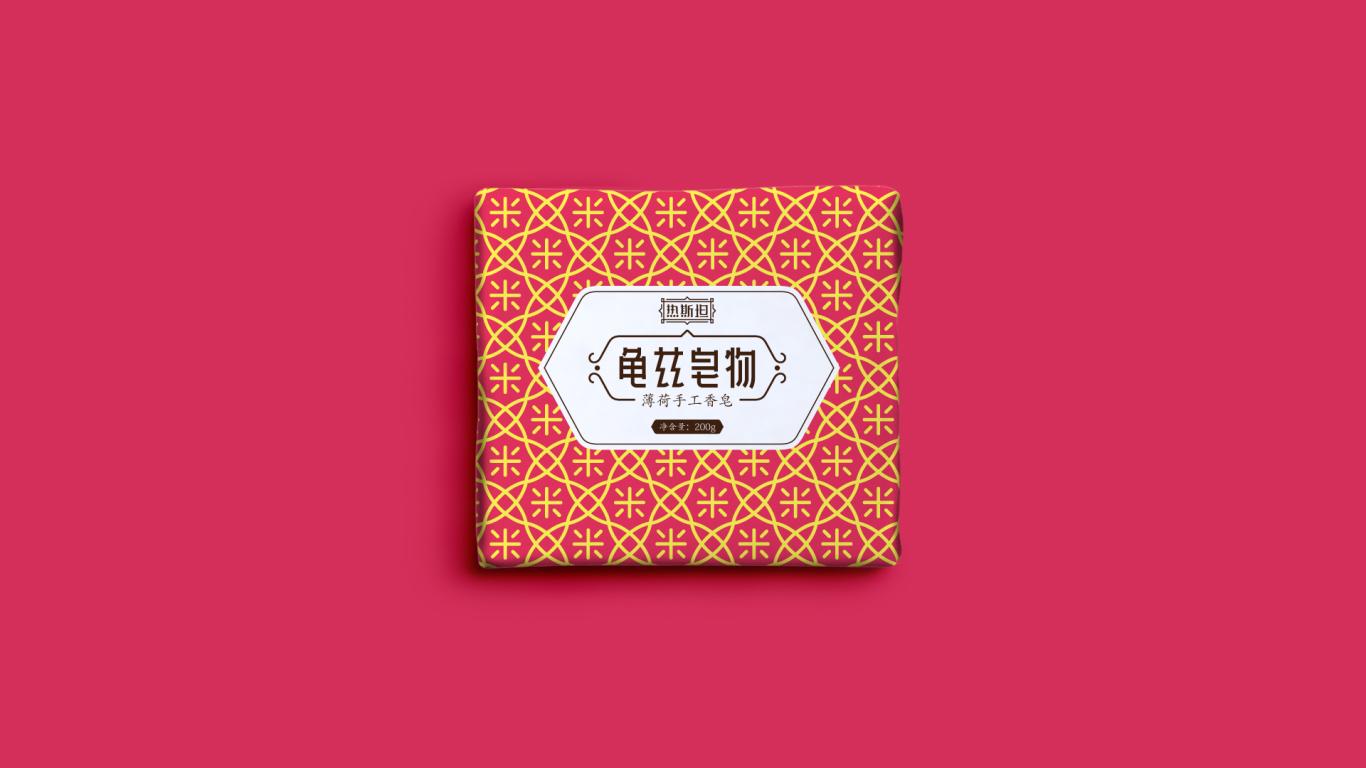 龟兹皂物日用品品牌包装设计中标图2