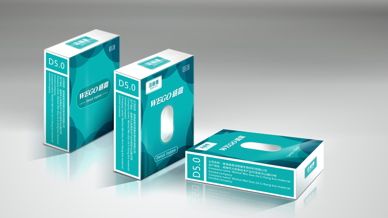 洁丽康牙固体包装设计