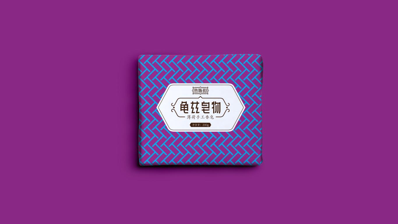 龟兹皂物日用品品牌包装设计中标图3