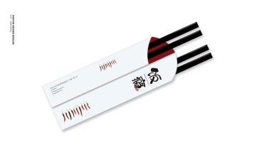 饭瘾餐饮品牌包装设计
