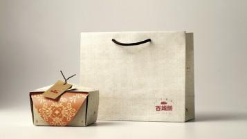 百越膳食品品牌包装盒设计