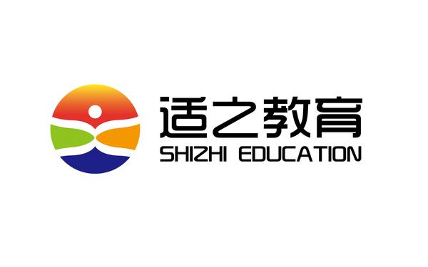 适之教育品牌标志设计