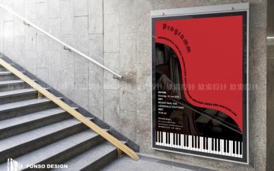 音乐节海报门票宣传单
