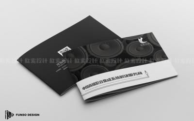 程彩科技画册设计