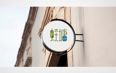 蛙塘服饰logo设计