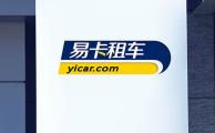 易卡租车品牌标志设计