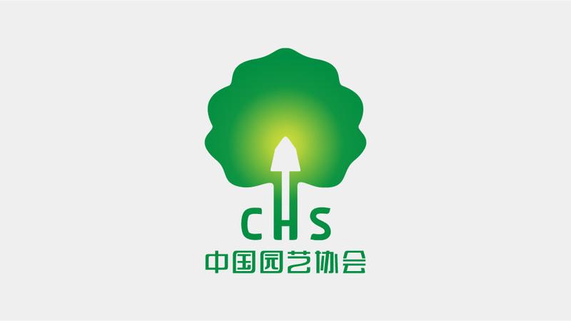 中国园艺协会