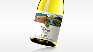 桑洋河畔葡萄酒品牌標簽設計