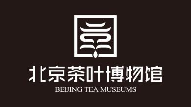 北京茶葉博物館LOGO設計