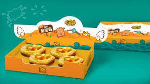 小芒国餐饮品牌包装盒乐天堂fun88备用网站