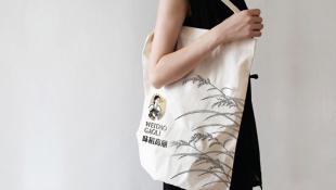 味稻高丽手提袋设计