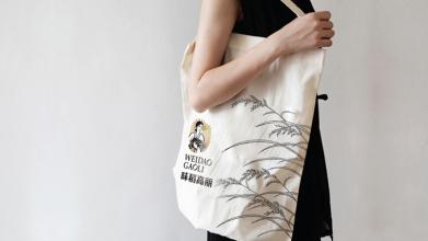 味稻高丽手提袋包装设计