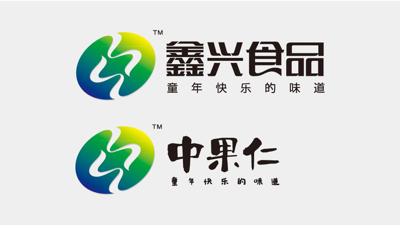中果仁坚果类品牌LOGO设计