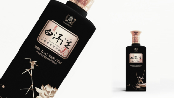 白洋淀酒品牌包裝設計