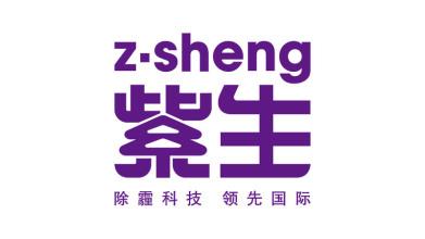 紫生LOGO必赢体育官方app