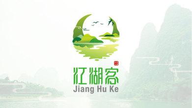 江湖客旅游品牌LOGO设计