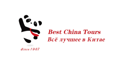 Best China ToursLOGO设计